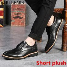 Официальная обувь; Мужская классическая Свадебная обувь; 2020; Мужская обувь, увеличивающая рост; Итальянский бренд; Вечернее платье; Коротки...(Китай)
