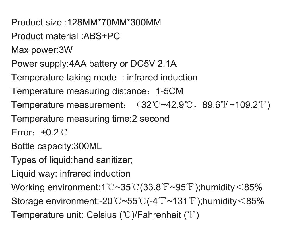 TS-BS900-11