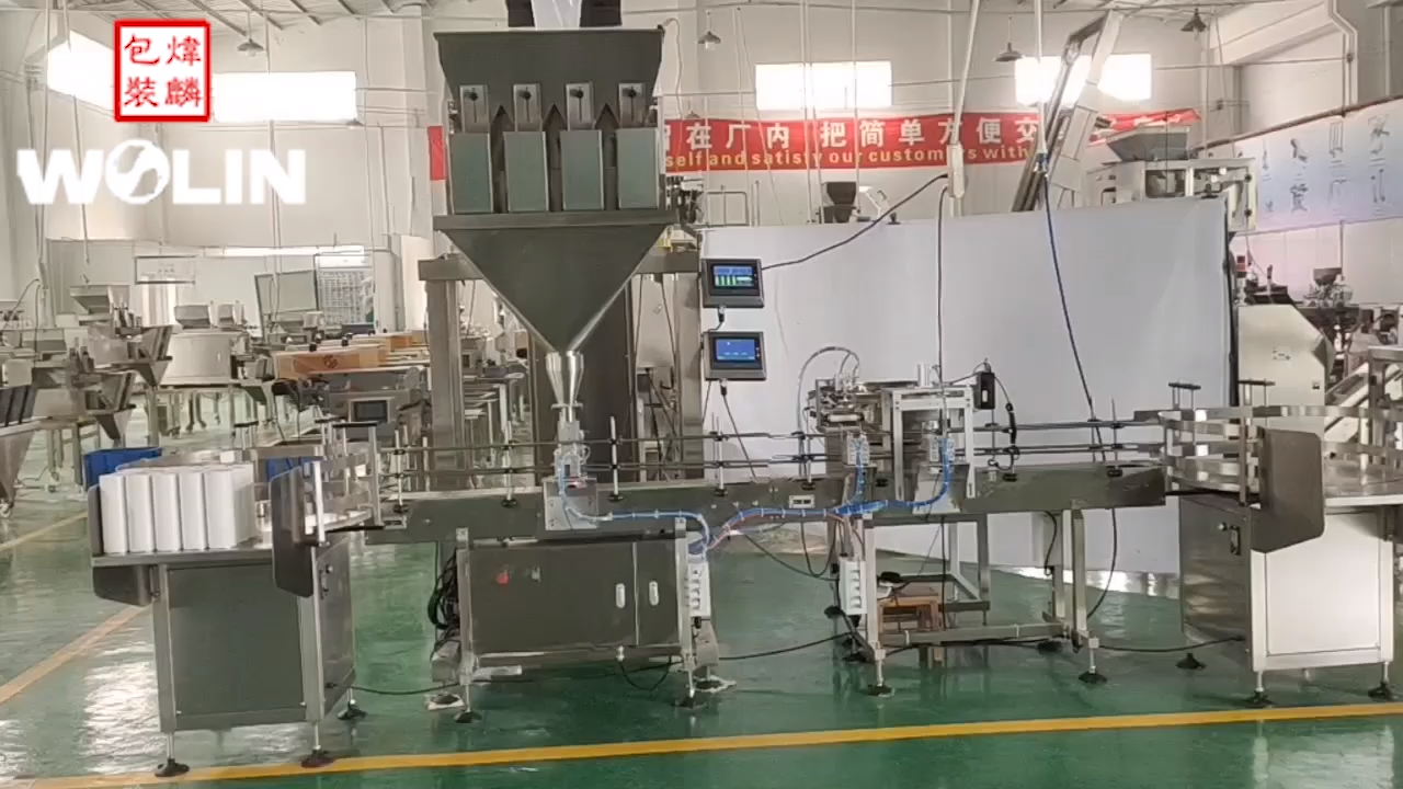 Automatic Jar can box bottle tin inwards load feed position fill vibration capping induction sealer output collecting table line
