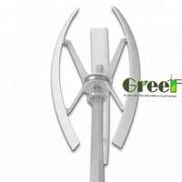 1KW Vertical axis turbina eolica/wind mill for home system