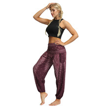 Nuovo Unisex Elephant Harem <span class=keywords><strong>Pantaloni</strong></span> Con Coulisse In Vita Boho Stampato <span class=keywords><strong>Pantaloni</strong></span> Sexy Delle <span class=keywords><strong>Donne</strong></span> Yoga Pant