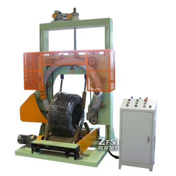 Vertical Ring Winding Coiling Packing Machines