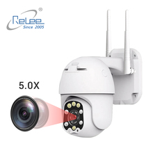 Beste smart home CCTV <span class=keywords><strong>wireless</strong></span> <span class=keywords><strong>security</strong></span> <span class=keywords><strong>kamera</strong></span> system PTZ wifi ip-<span class=keywords><strong>kamera</strong></span> im freien