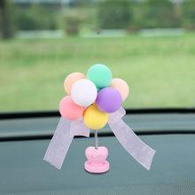 Автомобильный орнамент, автомобильные аксессуары для интерьера, украшение радужных цветов, шар, инструмент, наклейка на консоль, гаджеты, и...(Китай)