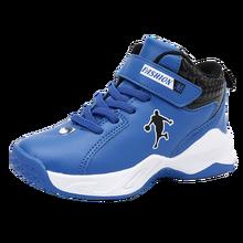 Новые высококачественные мягкие Нескользящие Детские кроссовки с толстой подошвой, Баскетбольная обувь для мальчиков, детская спортивная ...(Китай)