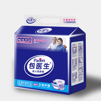 Adult Bedwetting Diapers For Elders And Patients In Bulk For Adults Hospital