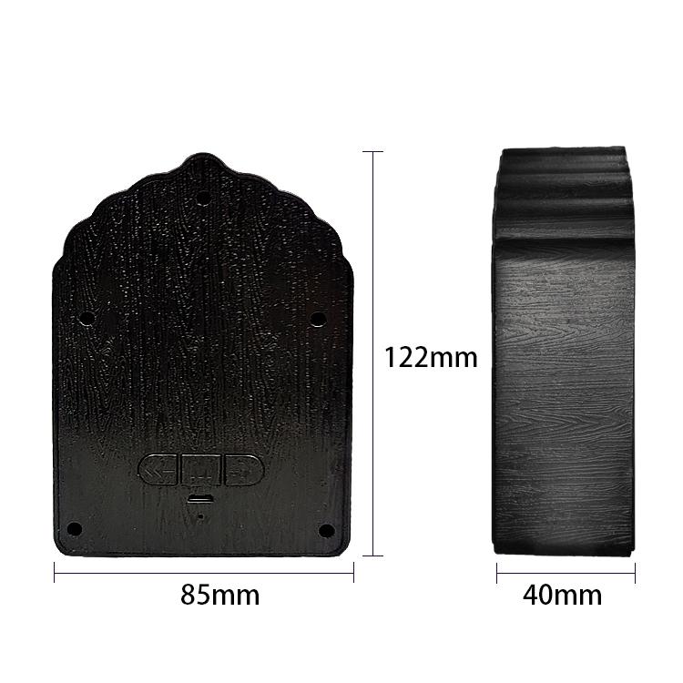 QB818-2 quran speaker.jpg