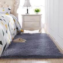 58 мытый Шелковый нескользящий ковер, журнальный столик для гостиной, одеяло, прикроватный коврик для спальни, коврики для йоги, однотонный п...(Китай)