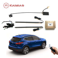 Car Trunk Accessories electric tail gate lift with Optional kick sensor For Nissan Qashqai 2016