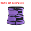 Purple double belt zipper