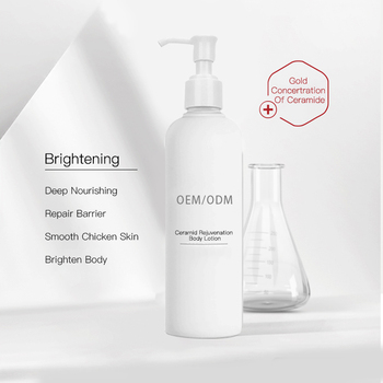 Skin care private label natural organic nourishing moisturizing whitening body lotion cream