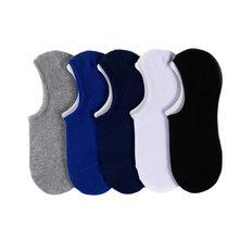 5 пар/лот, большие размеры, мужские носки, высокое качество, хлопок, модные, сетчатые, силиконовые, Нескользящие, мягкие, повседневные, дышащи...()