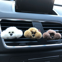 New Cute plush Automotive Styling Ornament Perfume Lovely dog Men's car perfume Air Freshener Perfumes Tactic dog