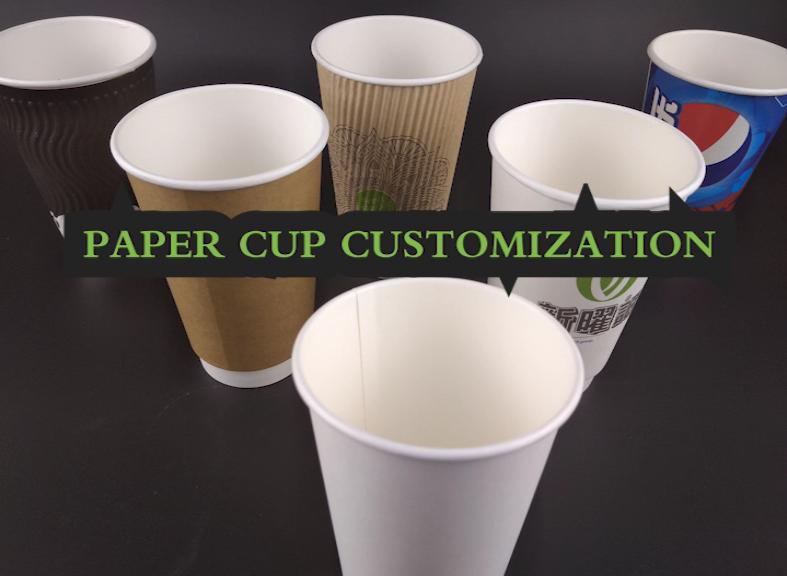 ที่กำหนดเองคู่ผนังกระดาษถ้วยทิ้ง8ออนซ์12ออนซ์16ออนซ์ถ้วยกาแฟที่มีฝาปิด