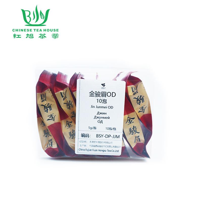 Chinese tea brand BSYTEA Black Tea Jinjunmei Teabag - 4uTea | 4uTea.com