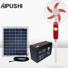 Airconditioner Solar Fan 16 18 inch DC 12v DC Naar AC <span class=keywords><strong>Lage</strong></span> <span class=keywords><strong>Watt</strong></span> Staande <span class=keywords><strong>Ventilator</strong></span> Batterij Oplader Elektrische <span class=keywords><strong>ventilator</strong></span> Met Led Lamp
