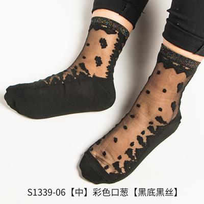 Hyrax трендовые женские милые кружевные носки с мультяшным принтом, хлопковые дышащие прозрачные сексуальные женские шелковые носки(Китай)