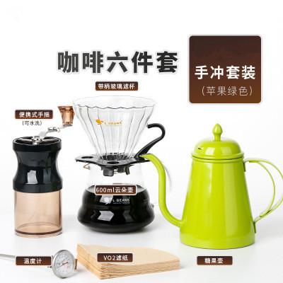 2020 взрывной кофе набор ручной удар кофе тонкий горшок набор стеклянный фильтр чашка фильтр бумажный фильтр чашка термометр ручная шлифовал...(Китай)