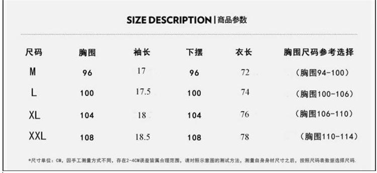 Wholesale Plus Size Men Slimming Short Sleeve Sports Shirt Compression Shirt 15