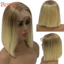 Омбре боб парик 13х6 кружева фронта человеческих волос изюминка короткий фронтальный боб парик отбеленные узлы предварительно сорванные 150% ...(Китай)