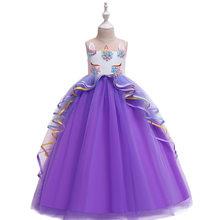 2020 Новое Детское длинное платье Платья с цветочным узором для девочек серая юбка принцессы с бисером свадебное платье для подиума пышная дл...(Китай)