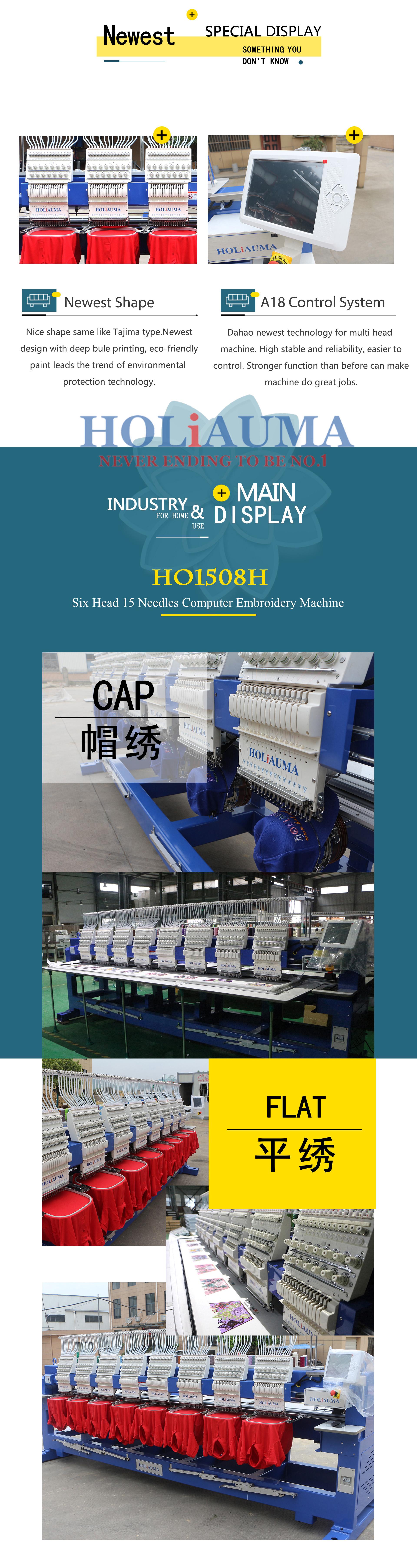 2020 Nova tecnologia 8 cabeça chapéu t-shirt lisa da máquina do bordado do sequin cording semelhante para a máquina de bordar barudan