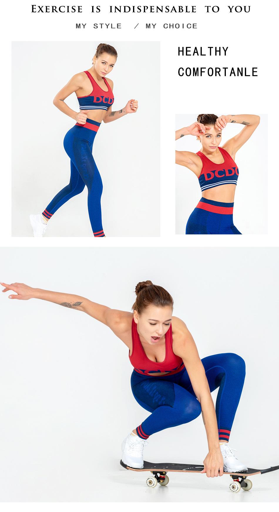 Fitness Yoga Wear Sports Bra 23