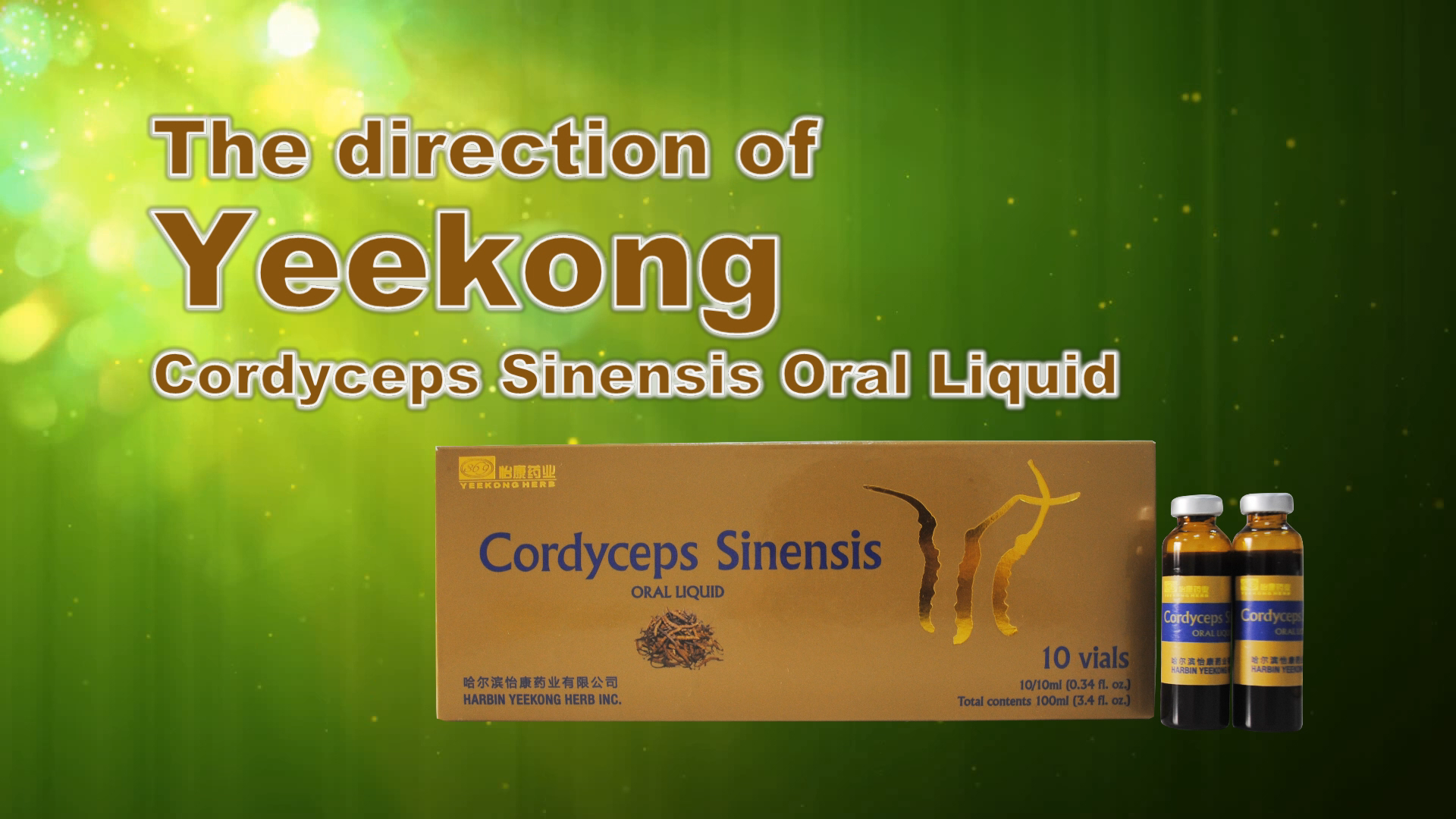 Chinese medicine cordyceps sinensis oral liquid improve kidney function sexual enhancement anti cancer immune booster