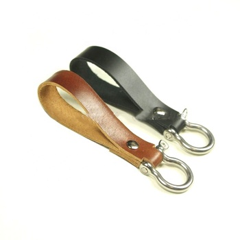 Handmade Vegetable Tanned Leather Keychain