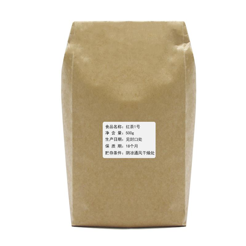 Classic black tea No.1 pearl milk tea shop special bulk tea raw materials - 4uTea | 4uTea.com