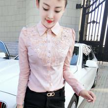Женская блузка с вышивкой, кардиган, сексуальная Лоскутная Блузка с бисером, Осень-зима 2019, T9N701(Китай)