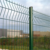 Anping Factory 55x200mm Mesh 3D Folded Fence V Shape Garden Fencing