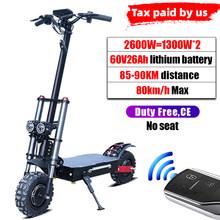 60 в 3200 Вт взрослый Электрический скутер 80 км/ч мощный 11 дюймов внедорожный жир шины складной длинный скейтборд Электрический Ховерборд EScooter(Китай)