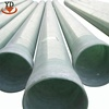 /product-detail/frp-cable-casing-pipe-62305790701.html
