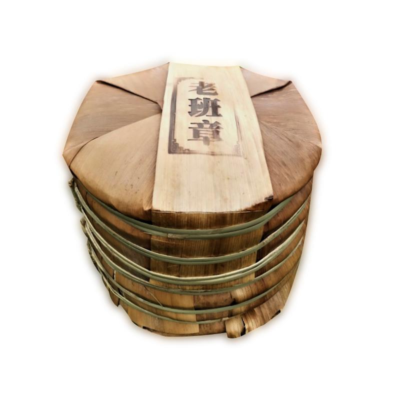 Yunnan Pu'er Tea Lao Banzhang Raw Tea Ancient Tree Medium-term Tea - 4uTea | 4uTea.com