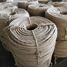 3-60mm Sisal Rope Sisal Cordage Natural / White for Marine, Oilfield, Art Decoration, Packing, Pilot Ladder and Pets