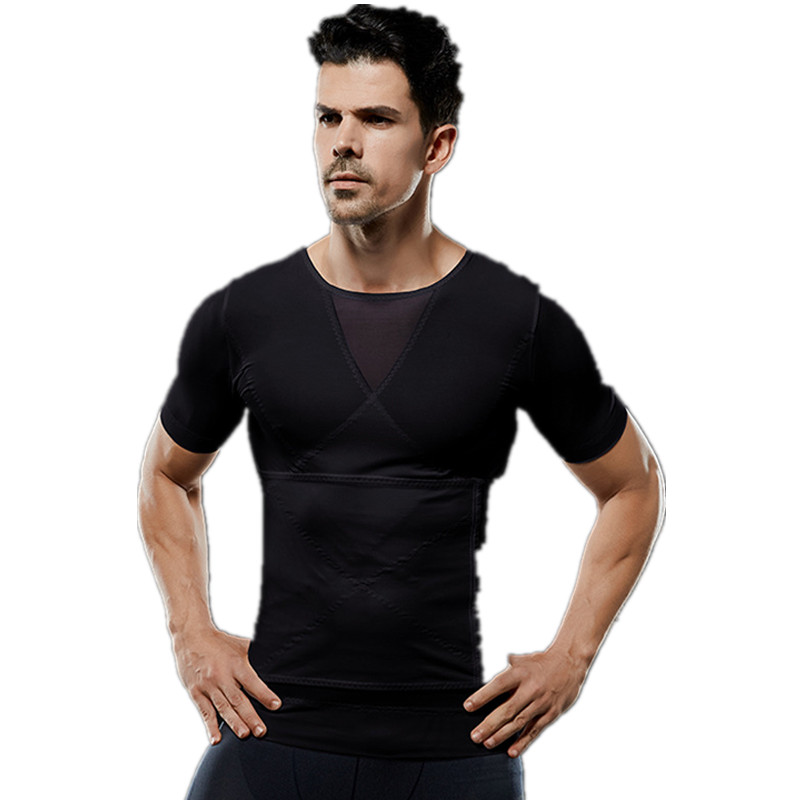 Khaya Men's Compression Breathable Running Fitness One-piece Widened Shoulders Band Strengthen Belly Vest