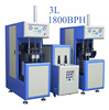 /product-detail/1500-2000bph-semi-automatic-plastic-bottle-blowing-machine-62369774596.html