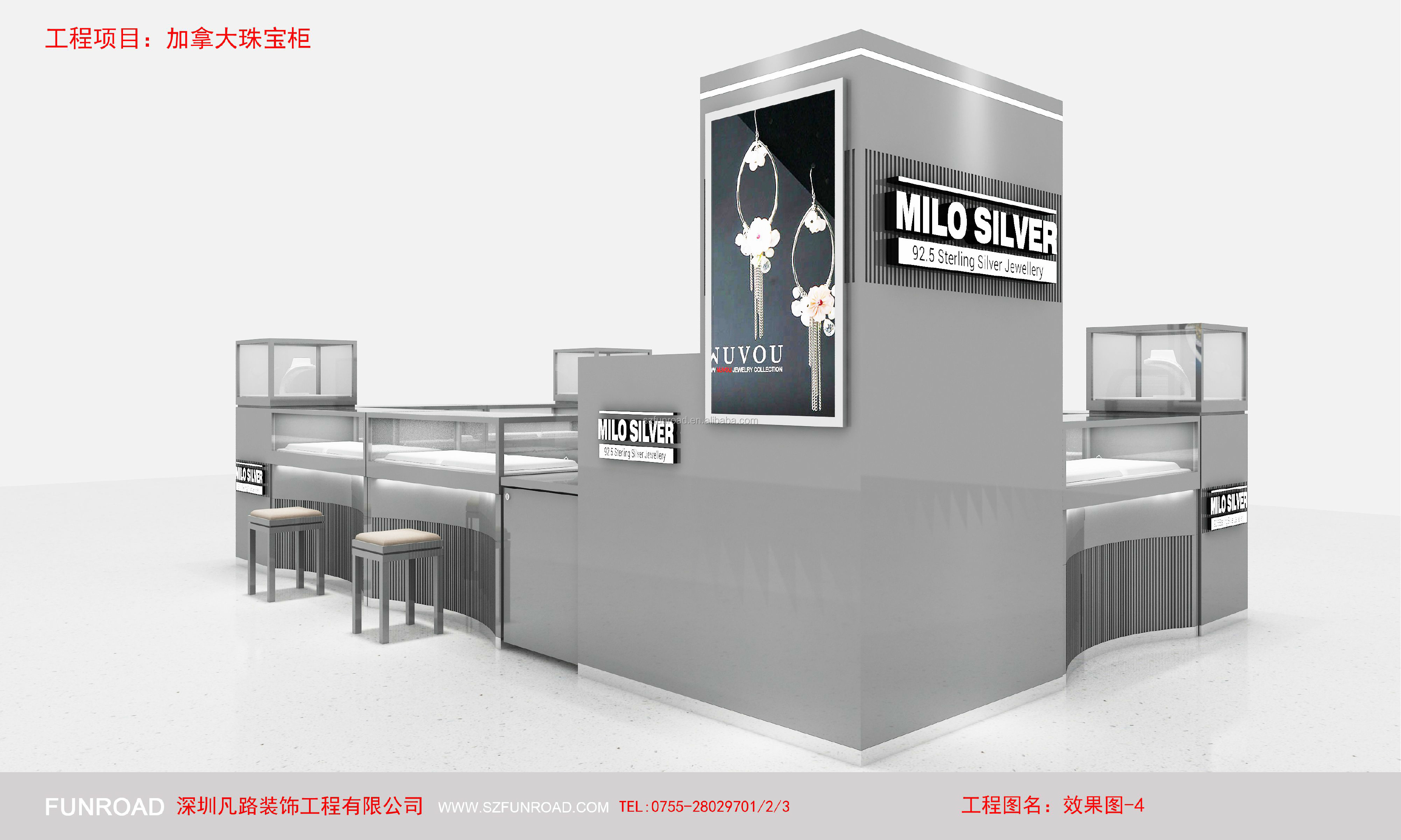 High End MDF material jewelry kiosk / showcase / counter design for jewelry handbag watch display
