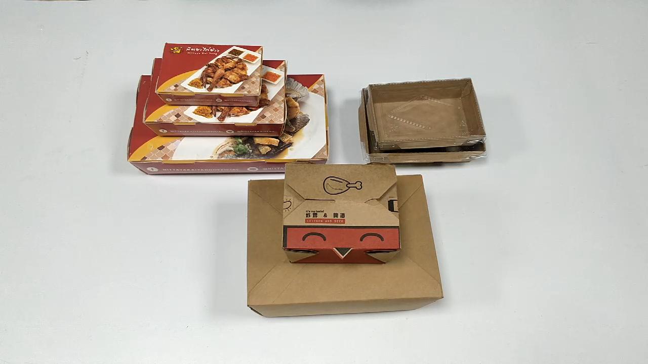 China Food Box Kraft Paper Natural Sandwich Paper Box Food Packaging