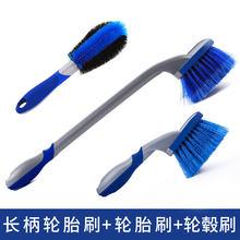 Комплект для чистки автомобилей инструмент автомобильная щетка для покрышек щетка для ступицы колеса обода щетка комплект для мытья автом...(Китай)