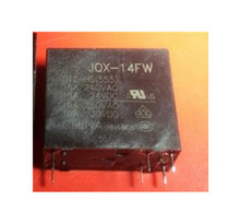 Hot Selling 100% Originele Chips JQX-14FW-012-<span class=keywords><strong>HS</strong></span> (555)