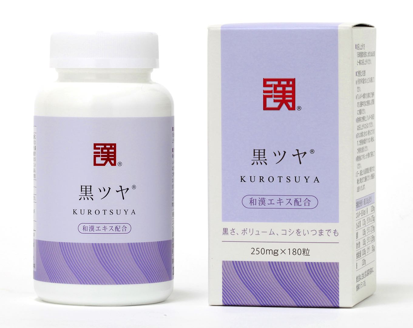 Japanese Hot Sale Reasonable Price Private Label hair growth oil