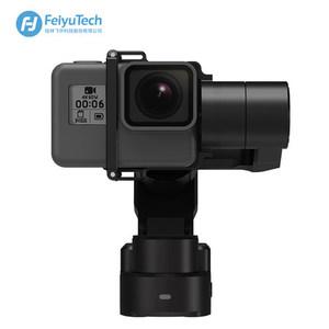 FeiyuTech Feiyu WG2X Waterproof 3 axis Brushelss Wearable Gimbal Stabilizer for Gopro Hero7 6 5 session Xiaomi yi 4/5 Yi 4K RXO