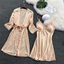 Шелковый халат Femme с накладками на грудь, сексуальное кружевное ночное белье, ночной халат, женский ночной халат, ночная рубашка, домашнее пл...(Китай)