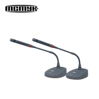 MC9163 meeting room equipment for video conferencing