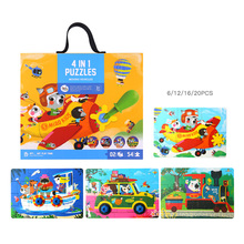 Serie-in Movimento Vehicls eco-friendly 4 in 1 per <span class=keywords><strong>bambini</strong></span> educativi custom puzzle di carta del gioco di puzzle per i <span class=keywords><strong>bambini</strong></span>