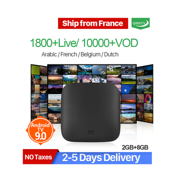 IPTV QHDTV Subscription 12 Month with 2GB  8GB 4K  Android Xiaomi TV Box 3 Shipped from France