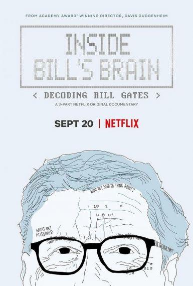走进比尔:解码比尔·盖茨