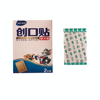 /product-detail/disposable-first-aid-bandage-water-proof-band-aid-wound-plaster-wholesale-62583818628.html